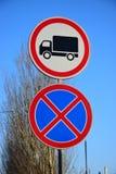 Дорожный знак ОТСУТСТВИЕ ГРУЗОВИКОВ, ОТСУТСТВИЕ ОСТАНАВЛИВАТЬ ВДОЛЬ ПРОЕЗЖЕЙ ЧАСТИ Стоковое Изображение RF