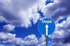 Дорожный знак с предупреждающей надписью oops стоковая фотография