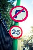 дорожный знак 25 mph Стоковая Фотография RF