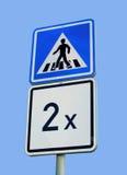 дорожный знак Иллюстрация вектора