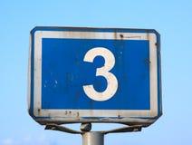 дорожный знак Стоковая Фотография