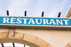 Доска знака ресторана Стоковые Фото