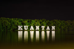 Доска знака Kuantan Стоковое Изображение RF
