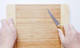 Доска кухни Стоковые Изображения RF