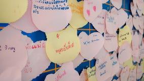 Доска матери школы в тайском Стоковые Фото