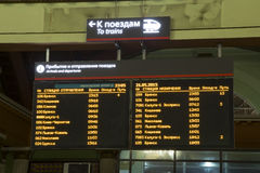 Доска план-графика на железнодорожном вокзале Kiyevskaya moscow Россия Стоковые Фотографии RF