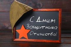 Доска с русским текстом: день защитника отечества Стоковое Фото
