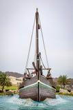 Доу Sohar в Muscat Стоковая Фотография