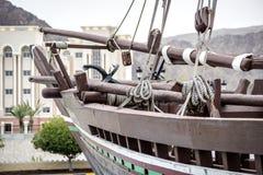 Доу Sohar в Muscat Стоковые Фото