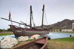 Доу Sohar в Muscat Стоковое фото RF