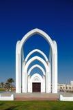 Доха, Катар: Рекреационные парки банальны в столице Стоковое Изображение