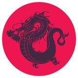 Дракон японца вектора стоковые изображения rf