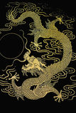 дракон Стоковые Фотографии RF