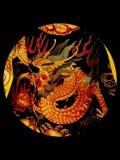 Дракон Стоковые Изображения RF
