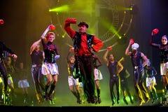 драма танцульки банкета выравнивая венгерское самомоднейшее Стоковые Изображения
