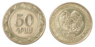Драхма 50 армянках стоковая фотография rf