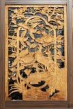 Древесина высекая в окне Стоковое Изображение