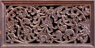 Древесина высекая текстуру или древесина высекая предпосылку Стоковые Изображения
