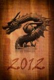 древесина 2012 текстуры статуи дракона Стоковые Изображения