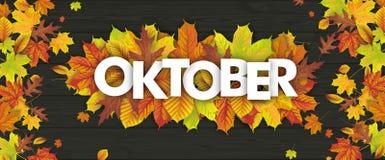 Древесина Oktober центра листвы осени иллюстрация вектора