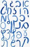 Древнееврейские письма Стоковое фото RF