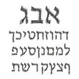 Древнееврейский алфавит Терновые письма шрифта также вектор иллюстрации притяжки corel бесплатная иллюстрация