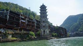 Древний город Феникса, Китая стоковые изображения