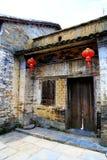 Древний город Huangyao в фарфоре Стоковые Изображения RF