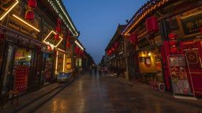 Древний город Pingyao стоковые изображения rf