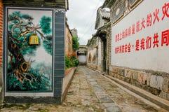 Древний город Xizhou Стоковые Фото