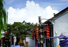 Древний город здания Xitang Стоковое Фото