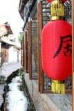 Древний город Lijiang Стоковое Изображение