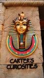 Древний египет фараона Стоковое Изображение RF