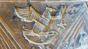 Древний храм в Египте гравировки Стоковое Изображение RF