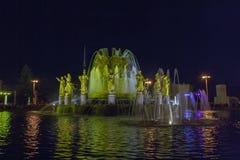 Дружба народов фонтана Стоковая Фотография