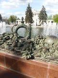 ` Дружбы народов ` фонтана Стоковые Фотографии RF