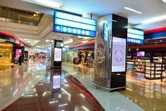 Дубай duty-free Стоковое Изображение RF