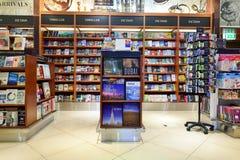 Дубай duty-free стоковая фотография rf