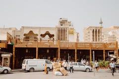 Дубай, UAE стоковое фото rf