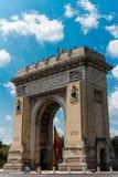 Дуга du Triomphe - Бухарест Румыния Стоковое Изображение