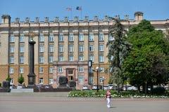 Дума Белгорода региональная Стоковая Фотография