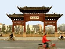 Дун Guan Du Стоковое Фото