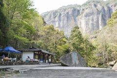 Духовный вход зоны пейзажа утесов (Lingyan) Стоковое фото RF