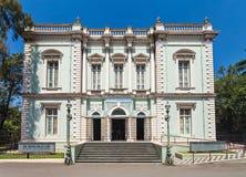 Д-р Музей Bhau Daji стоковое изображение