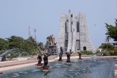 Д-р Kwame Nkrumah Musem Стоковые Изображения