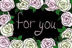 Для вас поздравительная открытка Стоковые Фотографии RF