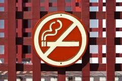 Для некурящих знак сделанный от древесины Стоковое Изображение RF