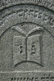 еврейская надгробная плита 03 Стоковое Фото