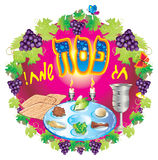 еврейская пасха Стоковые Фотографии RF