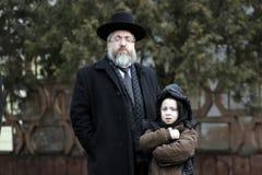Еврейская семья Стоковое фото RF
